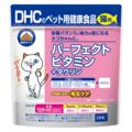 猫用 国産 パーフェクトビタミン+タウリン【3,000円以上送料無料】