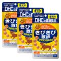 【送料無料】【SALE】犬用 国産 きびきび散歩 プレミアム 3個セット