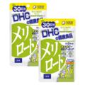 DHCオンラインショップ【SALE】メリロート 30日分 2個セット【3,000円以上送料無料】