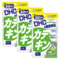 【SALE】カテキン 30日分 3個セット【3,000円以上送料無料】