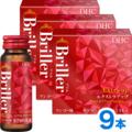 【送料無料】【SALE】Briller(ブリエ) エクストラアップ 3箱セット