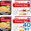 DHCオンラインショップ【送料無料】【SALE】【WEB限定】キャラメルバナナ&定番味のお得なプロティンダイエット 4個セット