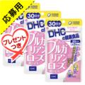 DHCオンラインショップ【送料無料】【SALE】【NARUTO応募用】香るブルガリアンローズカプセル 30日分 3個セット(プレゼント付き)