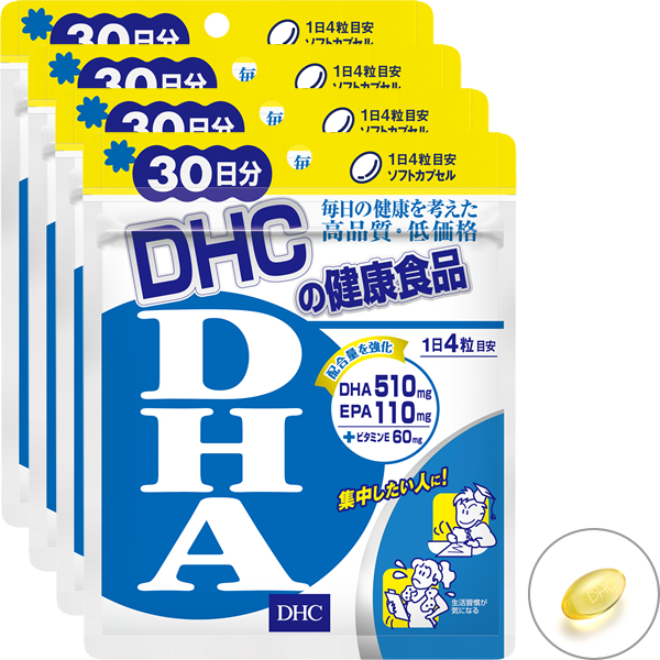 DHA 30日分 4個セット(大人のぬり絵セット付き)