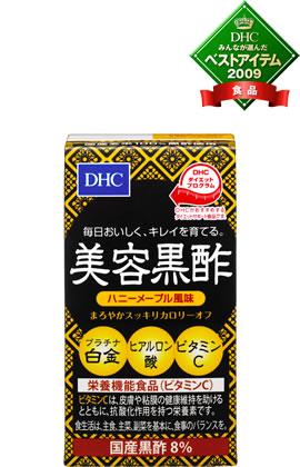 DHC 美容黒酢 ハニーメープル風味【栄養機能食品(ビタミンC)】