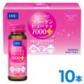 【SALE】DHCコラーゲンビューティ7000プラス【3,000円以上送料無料】