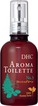 DHCアロマトワレ No.3フレッシュグリーンの香り