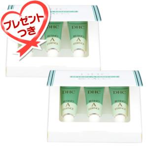 DHC薬用レチノAエッセンス[3本入] 2個セット(プレゼント付き)