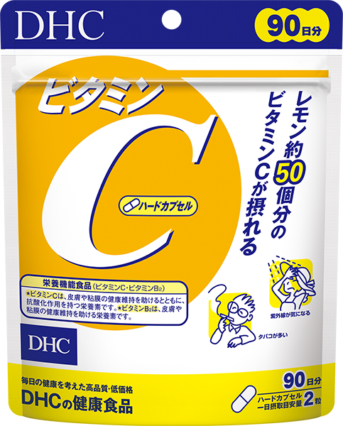 Vitamin C Hard Capsule (90-Day Supply)
