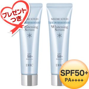 DHC薬用ホワイトニングセラム UV 2本セット(ミニサイズ付き)
