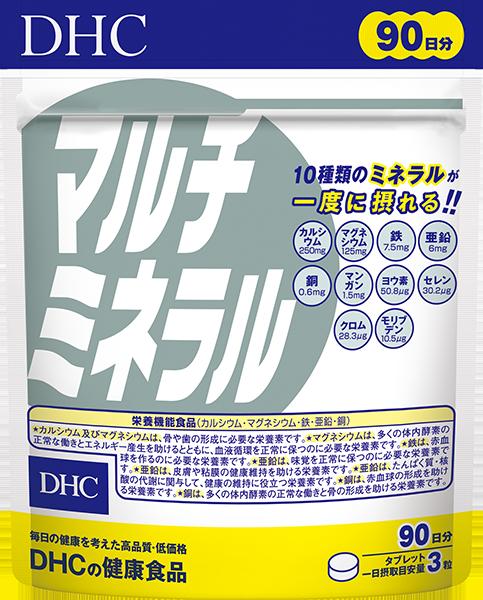 マルチミネラル 徳用90日分通販 |健康食品のDHC
