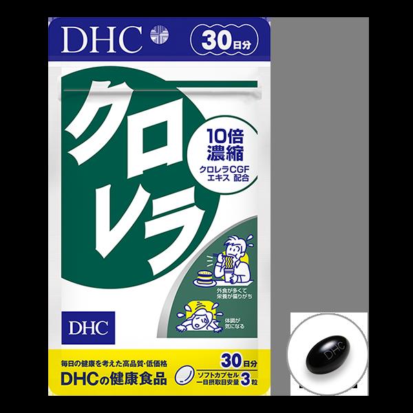 <DHC>クロレラ 30日分