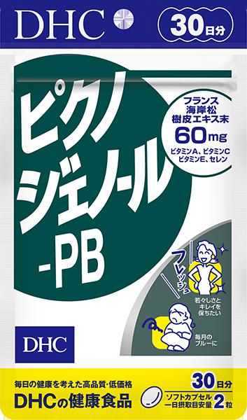 ピクノジェノール-PB 30日分 | 健康食品のDHC