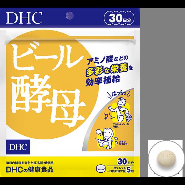<DHC>ビール酵母 30日分