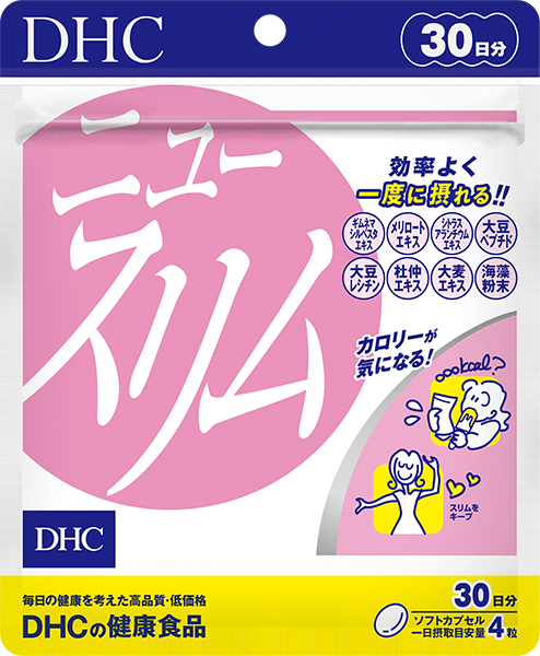 DHC Supplement You Can Choice Japan import NEW