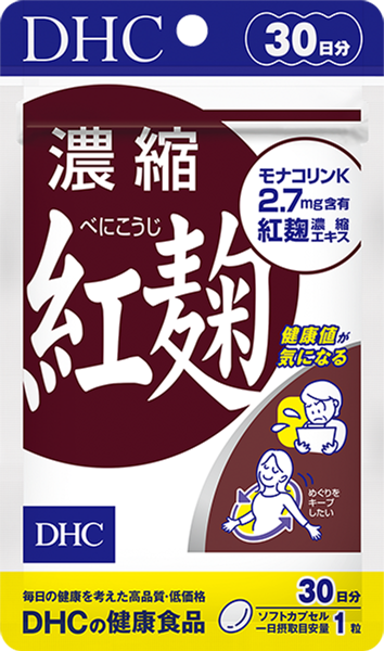 <DHC>濃縮紅麹(べにこうじ) 30日分