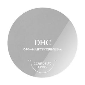 DHC透明フィルム (円形タイプ)