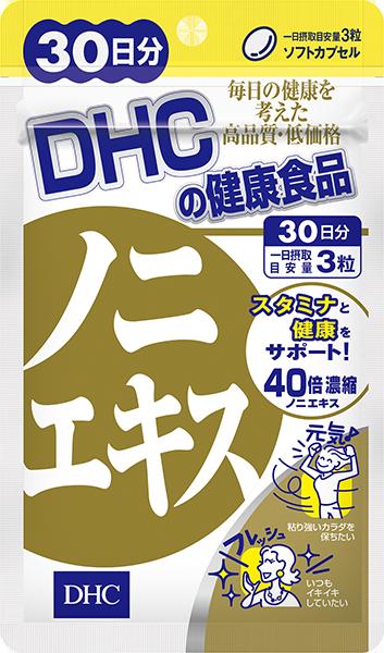 <DHC>ノニエキス 30日分