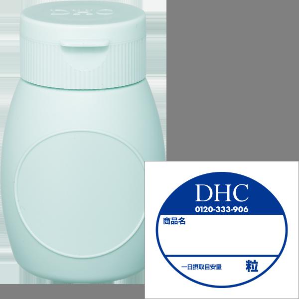 <DHC>サプリメント詰替ボトル