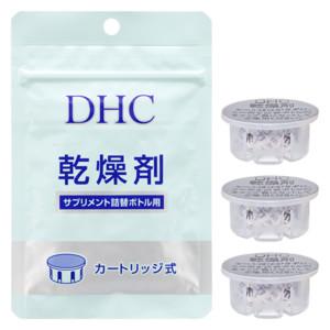 乾燥剤(サプリメント詰替ボトル用)