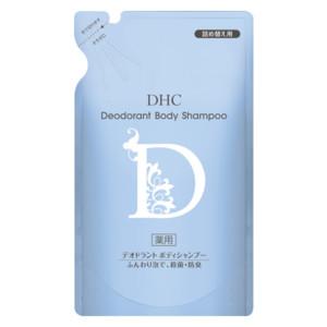 DHC薬用デオドラント ボディシャンプー 詰め替え用