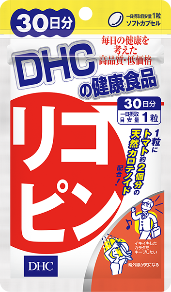<DHC>リコピン 30日分