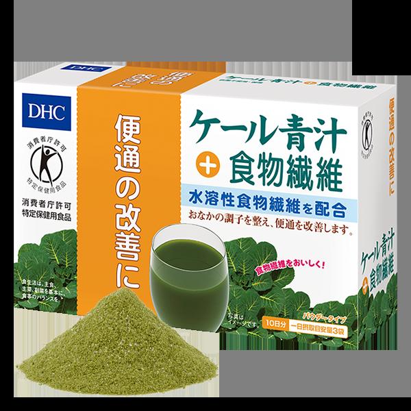ケール青汁+食物繊維【特定保健用食品】
