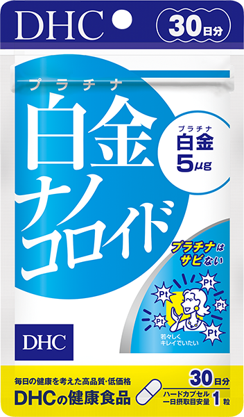 <DHC>白金ナノコロイド 30日分