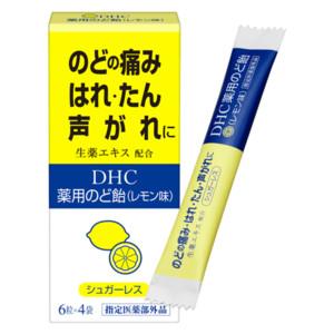 DHC薬用のど飴(レモン味)[指定医薬部外品]