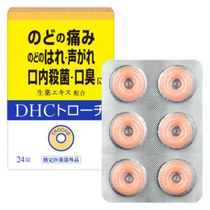 DHCトローチ<口腔咽喉薬>[指定医薬部外品]