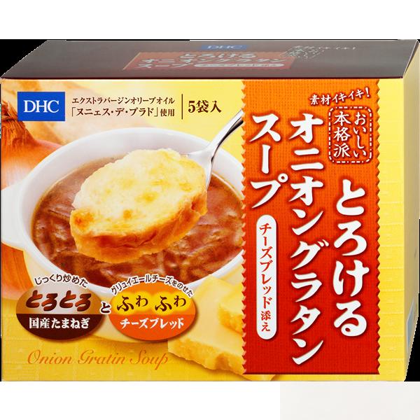 <DHC>DHCとろけるオニオングラタンスープ チーズブレッド添え画像