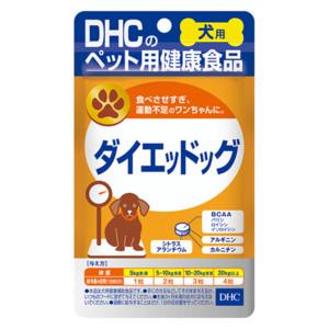 犬用 国産 ダイエッドッグ