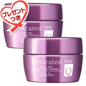 DHC薬用Qクイックジェル モイスト&ホワイトニング(L) 2個セット(ミニサイズ付き)