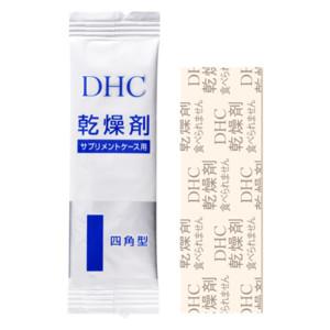 DHC乾燥剤(四角型)(サプリメントケース用)