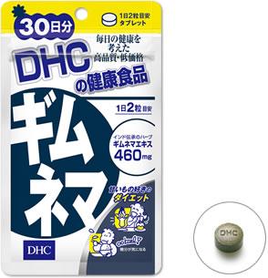 【DHC】ギムネマ