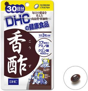 香酢(こうず) 30日分