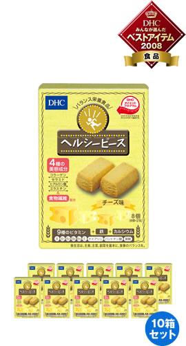 DHCヘルシーピース チーズ味 10箱セット