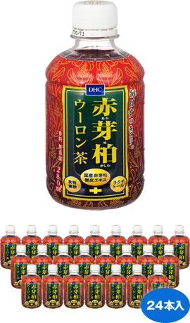 DHC赤芽柏(あかめがしわ)(ウーロン茶) 24本入