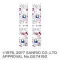 【SALE】DHC薬用リップクリーム[ハローキティ] 2本セット【3,000円以上送料無料】