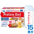 【初回限定半額】プロティンダイエット&シェーカーセット