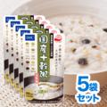 【SALE】DHC国産十穀粥(じゅっこくがゆ)(国産雑穀100%使用) 豆乳味 5袋セット【3,000円以上送料無料】