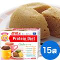 プロティンダイエットケーキ レギュラーセット 15袋入