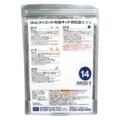 DHCオンラインショップ【送料無料】ダイエット対策キット対応型サプリ14