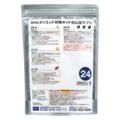 DHCオンラインショップ【送料無料】ダイエット対策キット対応型サプリ24