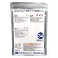 DHCオンラインショップ【送料無料】ダイエット対策キット対応型サプリ34