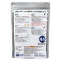 DHCオンラインショップ【送料無料】ダイエット対策キット対応型サプリ44