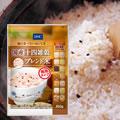 国産十四雑穀ブレンド米(徳用タイプ)