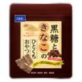 DHC黒糖ときなこのひとくちおやつ(コラーゲン入り)【3,000円以上送料無料】