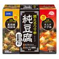 燃えるウマ辛純豆腐(スンドゥブ)