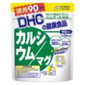 カルシウム/マグ 徳用90日分